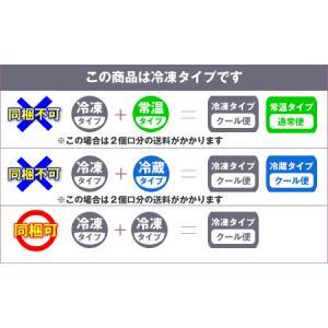 ニチレイ) ちょびチキ 冷凍 500g makariro-sankitchen 03
