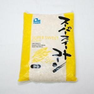 ノースイ)スーパースイートコーン 冷凍 1kg makariro-sankitchen