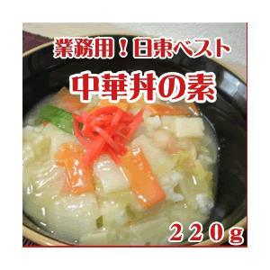 業務用!日東ベスト) JG 中華丼の素 220g|makariro-sankitchen