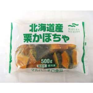 マルハニチロ) 北海道産 栗かぼちゃ 500g makariro-sankitchen