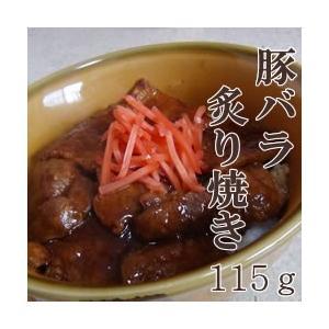 日東ベスト) JG 豚バラ炙り焼き 115g|makariro-sankitchen