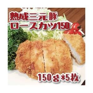 衣さくっ!お肉は柔らかジューシー!!!   低温での熟成期間を設けた三元豚のロース肉を使用! 迫力の...