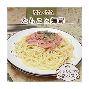 電子レンジで簡単パスタ!   たらこ風味豊かな和風仕立てのソース。 舞茸をトッピングし、食感にアクセ...