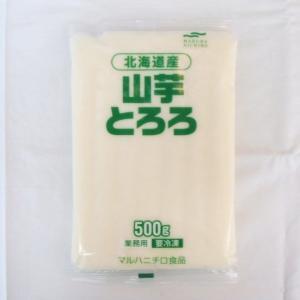 マルハニチロ) 北海道産 山芋とろろ 冷凍 500g  makariro-sankitchen
