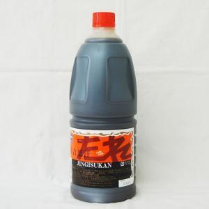 ジンギスカンの味付けの人気商品です!  果物、野菜をブレンドした昔ながらのジンギスカンのたれ。  ・...