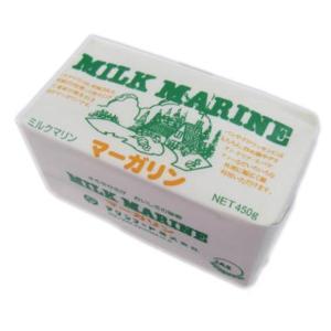 マリン) ミルクマリン マーガリン 450g|makariro-sankitchen