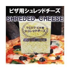 業務用 ピザ用シュレッドチーズ! 加熱用のチーズです。ピザはもちろん、他の用途にもお使いください。 ...