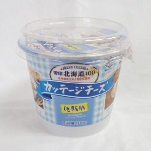 雪印)北海道生乳100%!カッテージ チーズ 200g