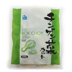 ノースイ チンゲン菜カット IQF 中国 500g  makariro-sankitchen