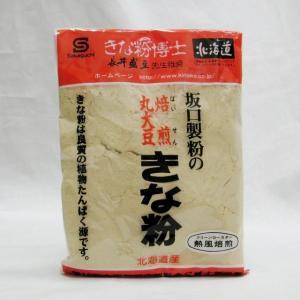 北海道産丸大豆100%!第18回全国菓子大博覧会名誉大賞受賞!    畑の肉といわれる優良なたんぱく...