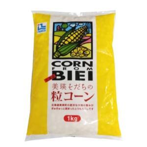 ノースイ) 美瑛そだちの粒コーン 冷凍 1kg makariro-sankitchen