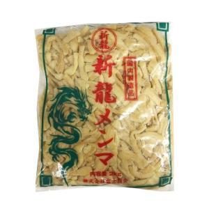 富士商会) 中国 細切りメンマ (塩蔵) 2kg|makariro-sankitchen