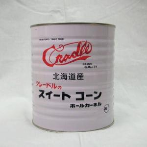 クレードル) 北海道産 スイートコーン ホール 1号缶 3kg makariro-sankitchen