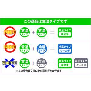 ニップン)オーマイ 天ぷら粉  700g|makariro-sankitchen|02