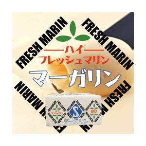 マリン) ハイフレッシュマリン マーガリン 450g|makariro-sankitchen