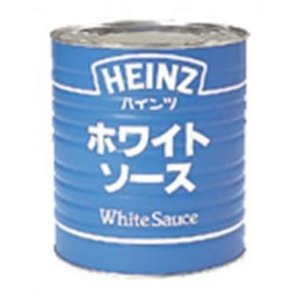 人気!ハインツ) ホワイトソース   1号缶 2900g makariro-sankitchen