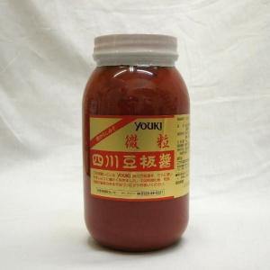 ユウキ)業務用 四川 豆板醤(トウバンジャン)微粒タイプ  1kg|makariro-sankitchen