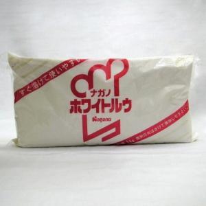 ナガノ) 顆粒 ホワイトルウ 食塩入り   1kg makariro-sankitchen