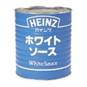 人気!ハインツ) ホワイトソース  2号缶 830g makariro-sankitchen