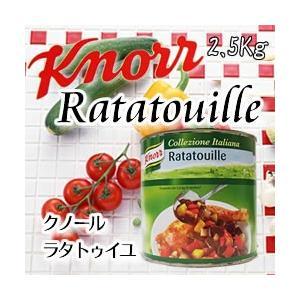 味の素) クノール ラタトゥイユ 2.5kg 缶 makariro-sankitchen