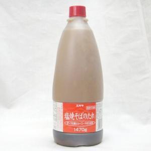 エバラ) 塩やきそばのたれ    1470g|makariro-sankitchen