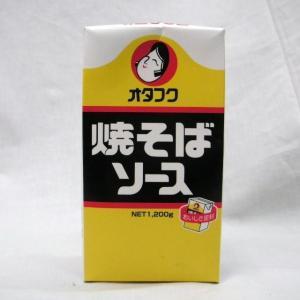 オタフク)焼きそばソース    1.2KG|makariro-sankitchen