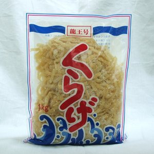 富士商会) 塩 切りくらげ 1kg|makariro-sankitchen