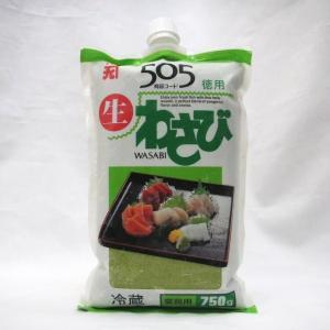 カネク)505 徳用 生わさび  750g (冷凍)|makariro-sankitchen
