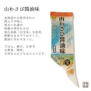 金印)山わさび 醤油味 冷凍 100g|makariro-sankitchen