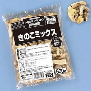 指定農場のきのこ使用!味の素) きのこミックス 500g |makariro-sankitchen