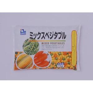 ノースイ 野菜MIX!  厳選した彩り豊かな3種類の野菜をフレッシュパックしました。 料理の付け合わ...