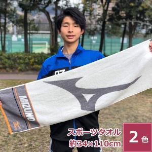 mizuno ミズノ スポーツタオル「アクセル」 綿100% 総柄 中厚 パープル/アイボリー
