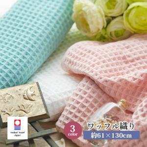 綿、コットン、パイル、デザインタオル、やわらか、心地よい、速乾、軽い、薄い、かさばらない  タオルの...