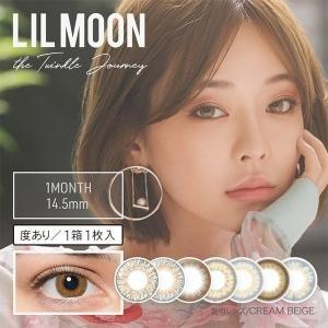 カラコン ワンデー リルムーン LILMOON...の関連商品3