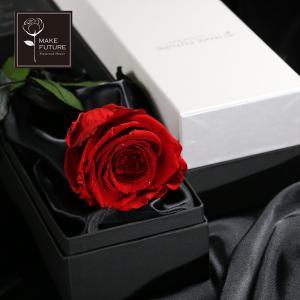 プリザーブドフラワー プレゼント ギフト 花 バラ 一輪 ダイヤモンドローズ プロポーズ Diamond Rose 母の日|makefuture