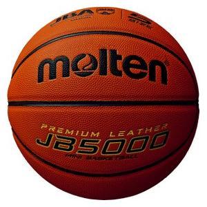 モルテン(molten) MTB5GWW バスケットボール - ミニバスケットボール用 - 5号球