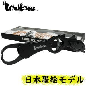 多くの釣り好きの方の口コミから生まれたフィッシングキャッチャーです!重さは超軽量の約195g。   ...