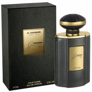 正規品販売店 アルハラメイン 香水 AL HARAMAIN ジュヌーン ノワール オードパルファム EDP SP 75ml|makelucky