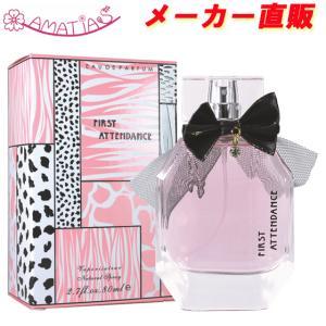 安心のメーカー直販 アマティアス ファーストアテンダンス オードパルファム EDP SP 80ml (あすつく 香水) (ランバン ジャンヌランバン)タイプの香り|makelucky
