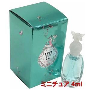 (アウトレット) アナスイ ANNA SUI シークレットウィッシュ オードトワレ EDT 4ml (あすつく 香水)|makelucky