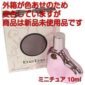 (アウトレット) ビービー BEBE ビービー シアー オードパルファム EDP 10ml (あすつく 香水)|makelucky