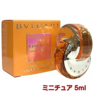 (アウトレット) ブルガリ BVLGARI オムニア ガーネット オードトワレ EDT 5ml (あすつく 香水)|makelucky
