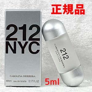 キャロライナヘレラ 香水 CAROLAINA HERRERA 212 オードトワレ EDT 5ml|makelucky