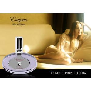 エスティアラ エニグマ オードパルファム EDP SP 100ml (あすつく 香水)|makelucky