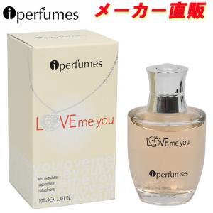 安心のメーカー直販 アイパフューム ラブミーユー オードトワレ EDT SP 100ml 香水 (ジェニファーロペス JENNIFER LOPEZ グロウバイジェイロー)タイプの香り|makelucky