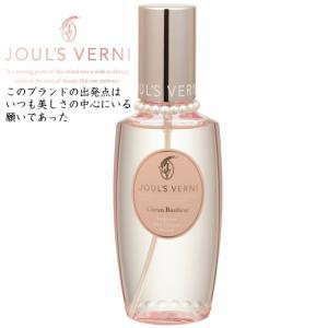 ジュールベルニ JOUL'S VERNI シトランボヌール フレグランス ヘアコロン シャイニスト SP 100ml (あすつく 香水)|makelucky