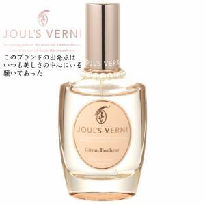 ジュールベルニ JOUL'S VERNI シトランボヌール フレグランス オーデコロン EDC SP 30ml (あすつく 香水)|makelucky