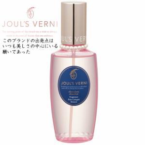 ジュールベルニ JOUL'S VERNI シュシュシャンブレ フレグランス ヘアコロン シャイニスト SP 100ml (あすつく 香水)|makelucky