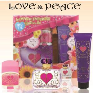 ラブ&ピースパルファム LOVE & PEACE L&P ラブ&ピース オードパルファム EDP SP 50ml 限定コフレ2014夏 (あすつく 香水)|makelucky