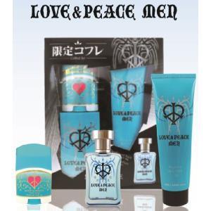 ラブ&ピースパルファム LOVE & PEACE L&P ラブ&ピース メン オードパルファム EDP SP 50ml 限定コフレ2014夏 (あすつく 香水)|makelucky